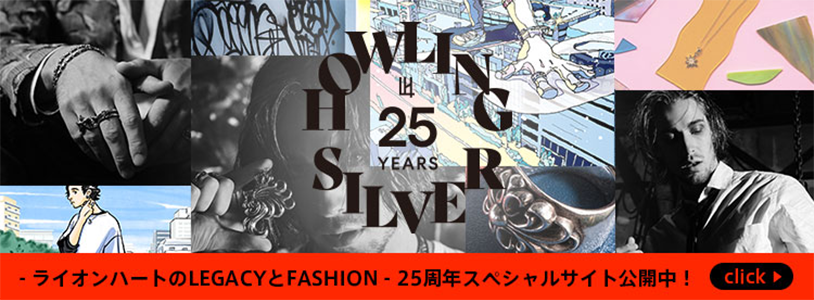 HOWLING SILVER 25 YEARS
